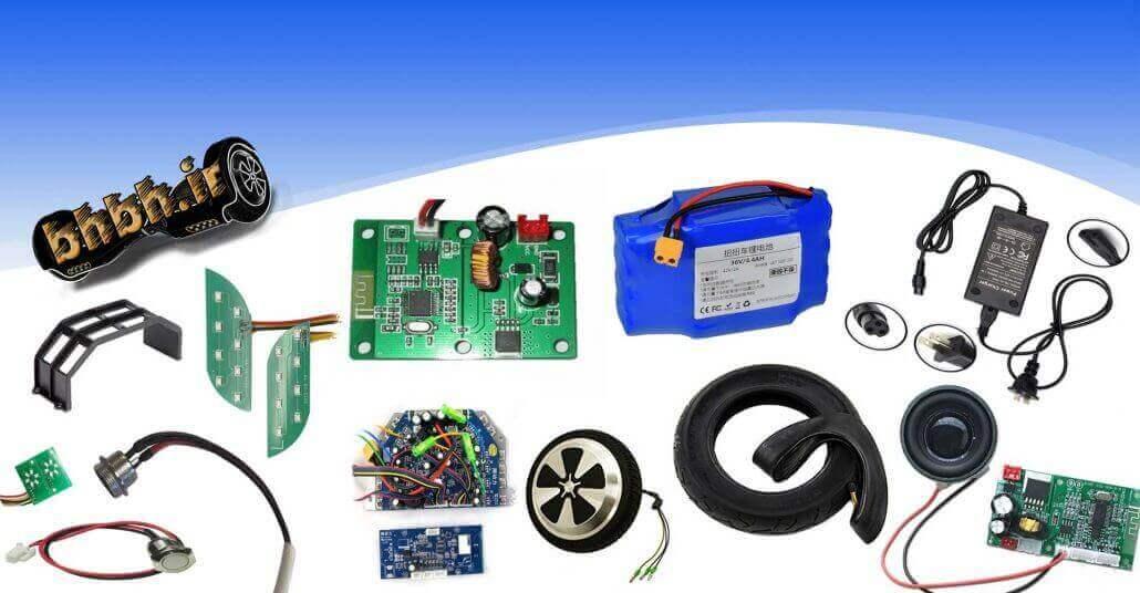 انواع قطعات اسکوتر برقی